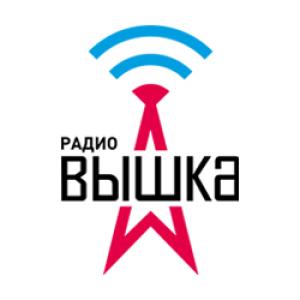 Радио Вышка