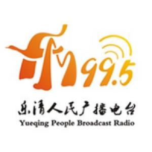 Yueqing Radio