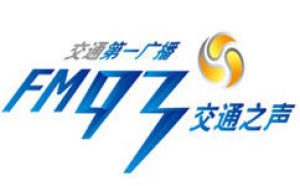 Zhejiang Traffic Radio