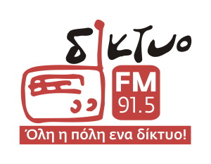 Diktyo FM - 91.5 FM