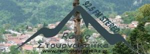 Radio Stournareika 92.5 FM