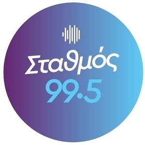 Stathmos 99.5 FM