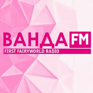Radio Wanda FM