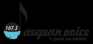 Aegean Voice - 107.5 FM
