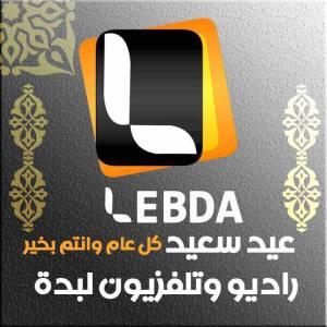 Radio Lebda