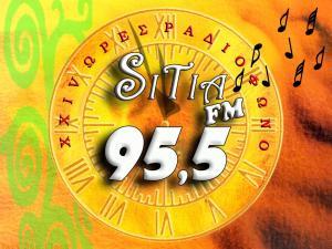 Sitia FM  - 95.5 FM