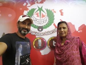 PBC Islamabad