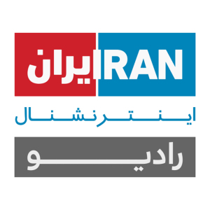 Radio Iran International