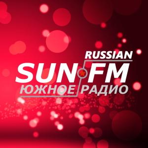 Русские хиты Южного радио - SunFM Russian