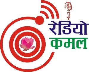 Radio Kamal