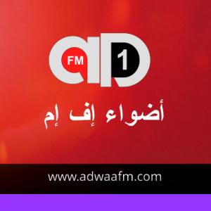 Adwaafm
