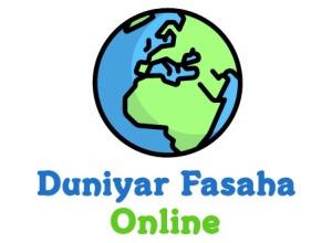 DF Online Radio