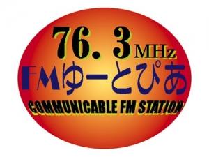 JOZZ2AN-FM - FMゆーとぴあ 76.3 FM