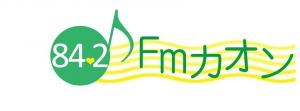 JOZZ3BW-FM - FMカオン 84.2 FM