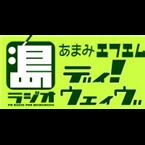 JOZZ0BD-FM - あまみFM ディ!ウェイブ 77.7 FM