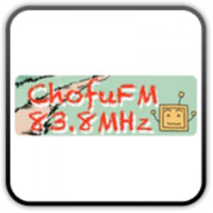 JOZZ3AW-FM - 調布FM 83.8 FM