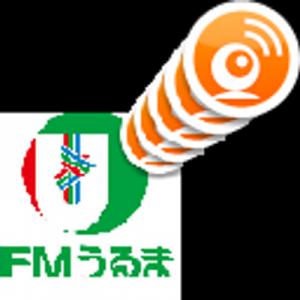 JOZZ0BO-FM - FMうるま 86.8 FM