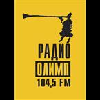 Радио Олимп