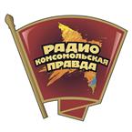 Комсомольская правда Москва