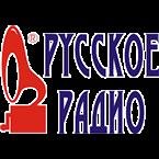 Русское Радио Великий Новгород