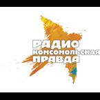 Комсомольская Правда Новосибирск