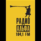 Радио АЛЬФА