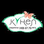 Кунел Радио