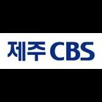 제주 CBS Radio