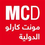 MC Doualiya - Monte Carlo Doualiya