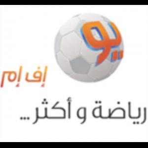 UFM KSA - 90.0 FM