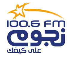 Nogoum FM -  FMنجوم 100.6
