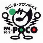 エフエム・ポコ ( Poco FM )