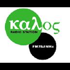 ラジオカロスサッポロ