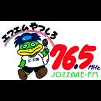 かっぱFM ( Kappa FM )