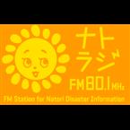 名取災害FM なとらじ801