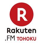 Rakuten.FM TOHOKU