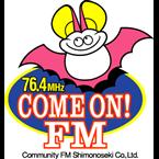 カモンFM ( COME ON! FM )