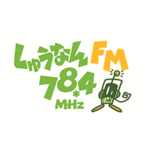 しゅうなんFM ( Shunan FM )