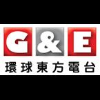 G&E Radio Hawaii