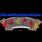 Online Chinese Classical Music Radio