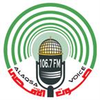 Radio Alaqsa Voice - 106.7 FM