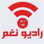 Radio Nagham - 99.7 FM