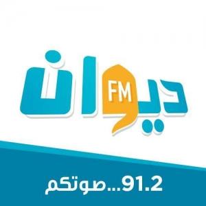 Radio Diwan FM - 91.2 Fm