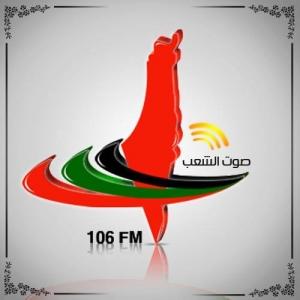 Shaab Radio