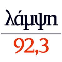 Lampsi FM - 92.3 FM
