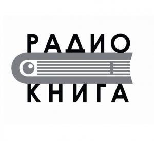 Radio Kniga 105.0 FM