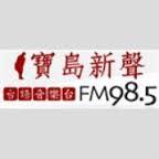 Super FM 98.5 Music Radio