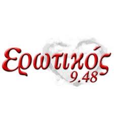 Eroticos FM - 94.8 FM