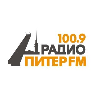 Питер FM - 100.9 FM (Piter FM)