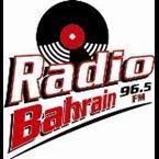 BRTC R Bahrain - 96.5 FM